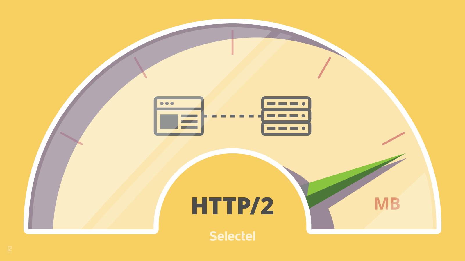 Hướng dẫn kích hoạt HTTP/2 trên Nginx